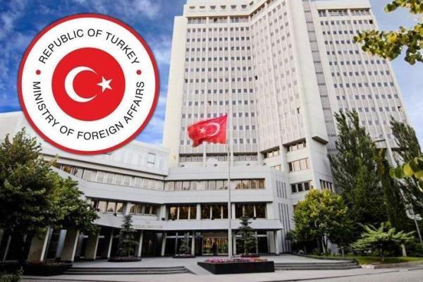 Türkiye'den ABD'ye sert Kudüs tepkisi