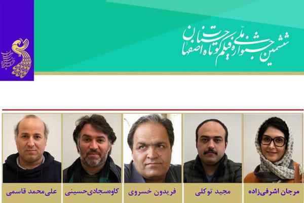 انتخاب فیلمهای داستانی جشنواره حسنات توسط ۵ سینماگر