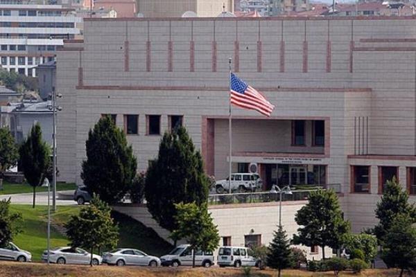 ABD Büyükelçiliğinden ikinci 'beğeni' özrü