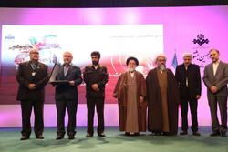 جشنواره تولیدات رادیویی و تلویزیونی مراکز استانی سازمان صداوسیما