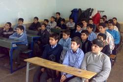 کراپشده - کلاس درس - مدرسه