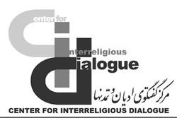 هفتمین دور گفتگوی دینی ایران باکلیسای کاتولیک اتریش برگزار میشود