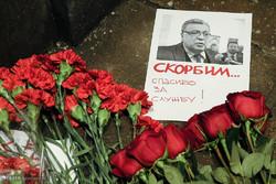 Rus Büyükelçi'nin cenazesinin Moskova'ya gönderilmesi