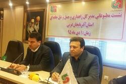 ۴۵ نقطه پرتصادف در آذربایجان غربی ساماندهی می شود