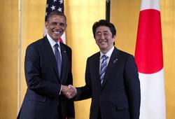 Obama-Abe
