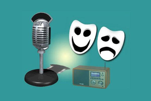 رادیو نمایش