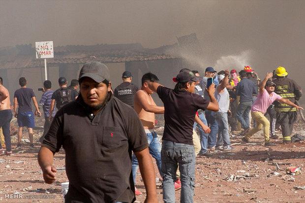 انفجار مزدوج يهزّ العاصمة العراقيّة بغداد