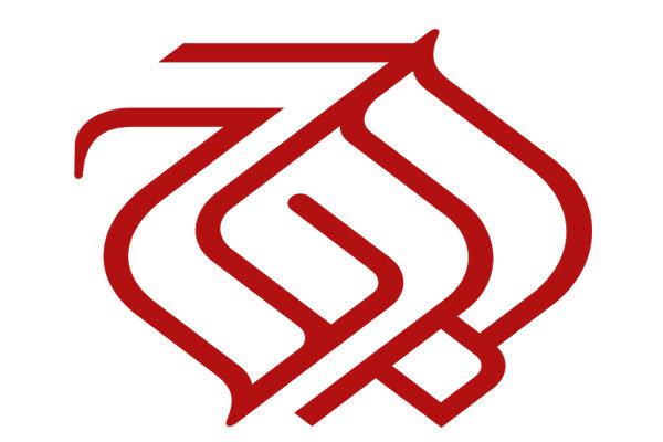 رییس بسیج رسانه ملی به رییس سازمان اوج تبریک گفت