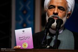 همایش حقوق شهروندی در کرمان