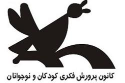 موفقیت عضو کانون فارس در مسابقه ملی «نامه نامور»
