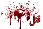 تشریح جزئیات قتل پسر بچه در کهریزک/جسد از چاه بیرون آمد