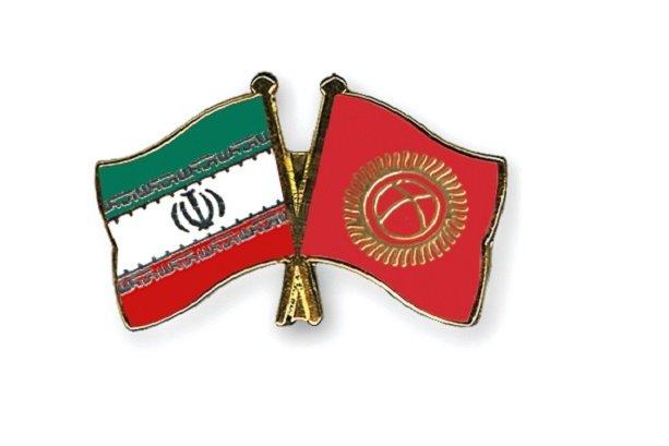 Tehran, Bishkek sign 5 MoUs