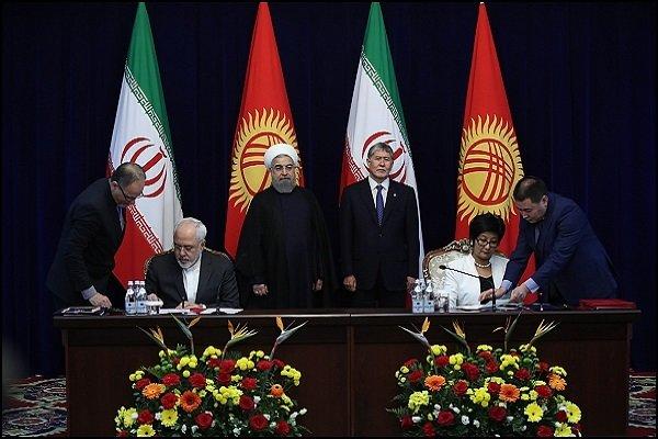 İran-Kırgızistan ilişkilerinde yeni sayfa