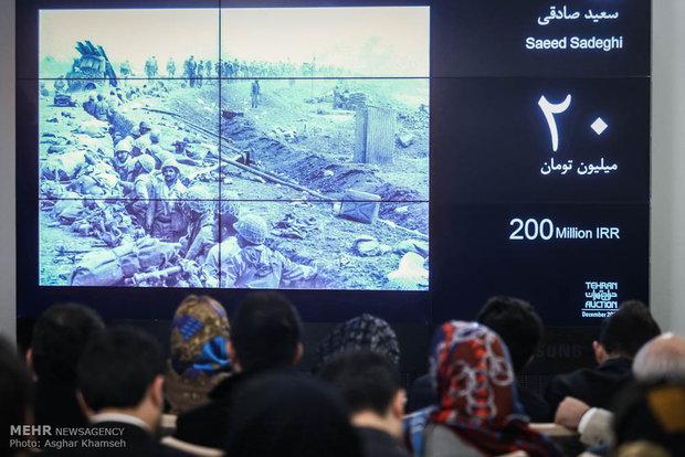 Tahran'da sanat eserlerinin satış töreni