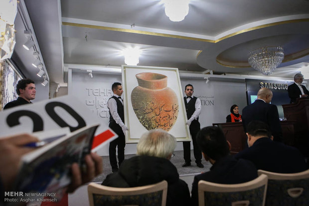 6th Tehran Auction