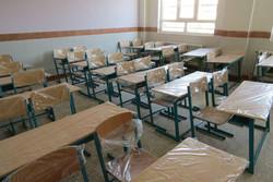 دو مدرسه خیر ساز در شهرستان کهگیلویه به بهره برداری رسید