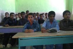 کراپشده - مدرسه محروم