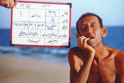 فیلم/ رابینسون کروزو ایرانی را بشناسید