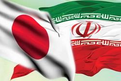نفت گاز ژاپن ایران