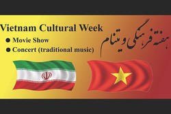 Vietnamese cultural week