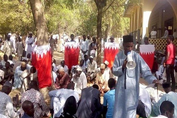 تظاهرات در نیجریه