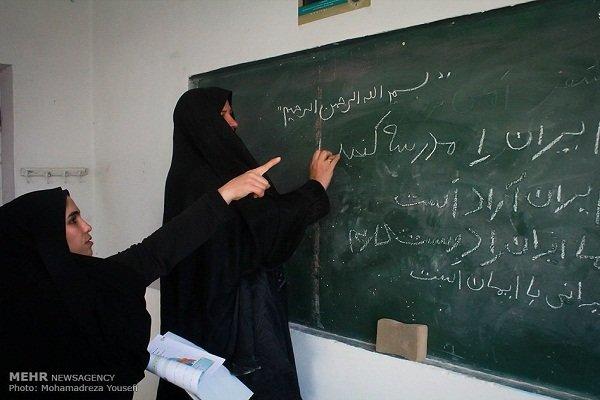 بانک اطلاعاتی بیسوادان و کمسوادان استان بوشهر بروزرسانی میشود