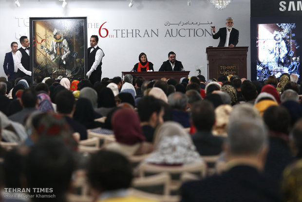 Tehran Auction second sale