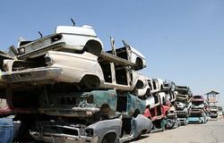 اسقاط یک میلیون و ۹۰۰ هزار خودرو فرسوده