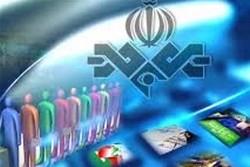 صدا و سیمای مرکز لرستان در جشنواره تولیدات مراکز استانها درخشید