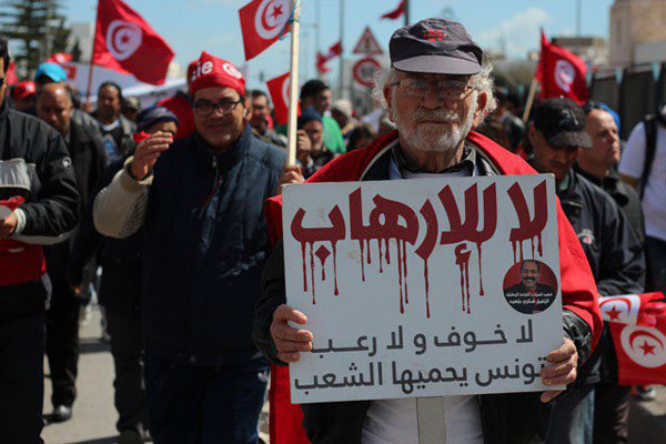 تظاهرات غاضبة في تونس رفضا لعودة مسلحين قاتلوا في دول أخرى