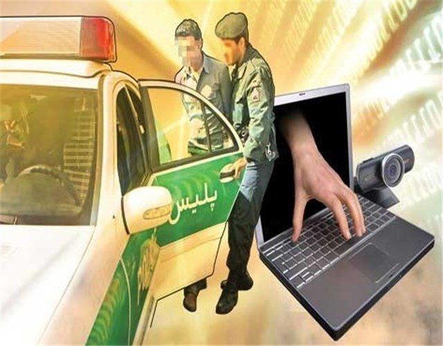 پليس،جرايم،وقوع،درصد،مجازي،اردبيل،اقدامات،تومان،استان