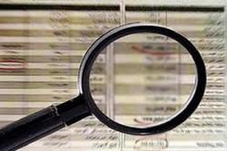 نظارتی بر حوزه خدمات شهری کرج نیست/لزوم دقت در قراردادها