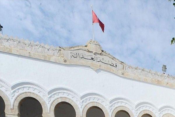 دستگاه قضایی تونس