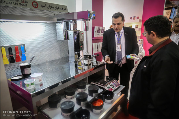 23rd Intl. Printing Exhibition inaugurated in Tehran