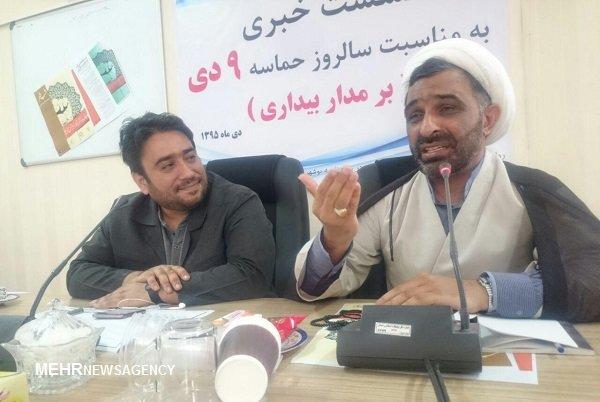 شب شعر «بر مدار بیداری» در بوشهر برگزار میشود