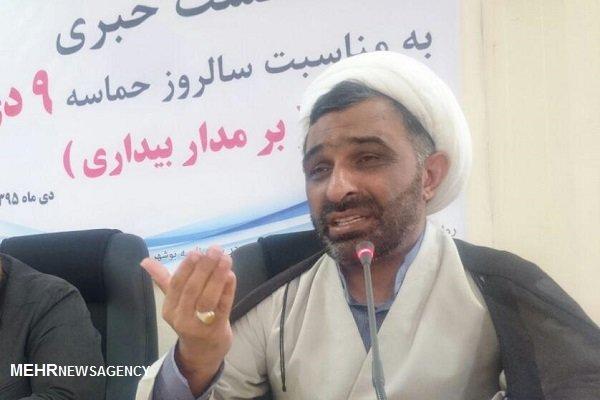 صدای اسلام از ایران به جهان طنینانداز میشود
