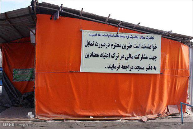 مسجد کارتن خواب ها