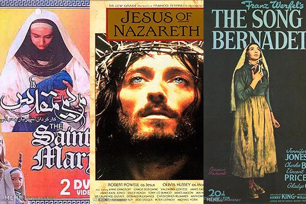 عکس اول سینمایی مسیح