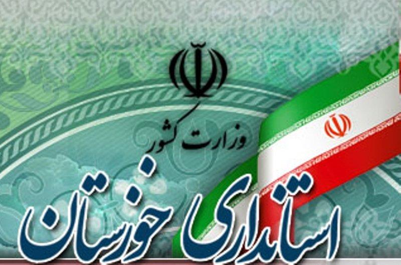 ادارات چهار شهرستان خوزستان روز سهشنبه تعطیل هستند