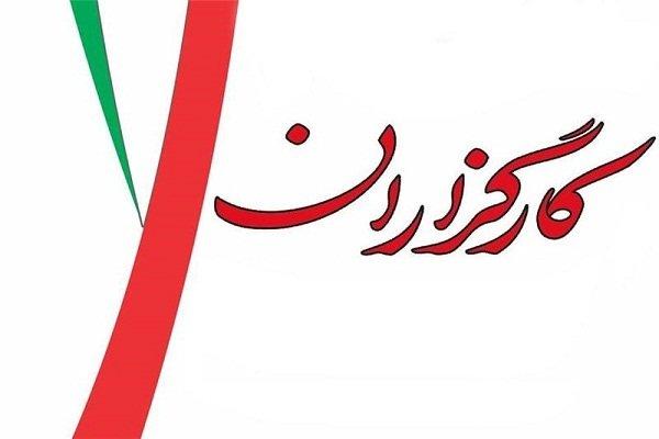 حزب کارگزاران پایگاه اجتماعی ندارد/ استعفای «طاهرنژاد» قطعی است
