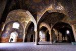 گنجینه تاریخ و فرهنگ ایران در زیر شهر کنونی اصفهان نهفته است