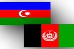 پرچم افغانستان و آذربایجان
