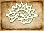 برگزاری جشنواره طنز سوره به تعویق افتاد
