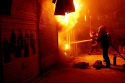 ہالینڈ میں اسلامک سینٹر کو آگ لگا دی گئی