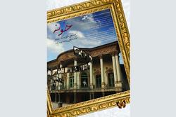 اعلام زمان اکران مستند «خونه» در گروه «هنر و تجربه»