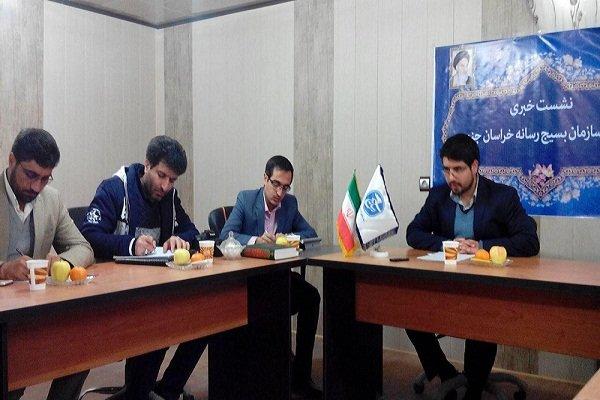 جشنواره رسانه ای اقتصاد مقاومتی در خراسان جنوبی برگزار می شود