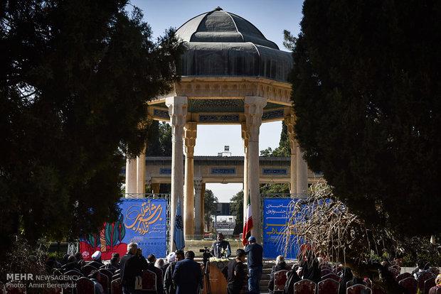 İnkılap Şiiri Festivali
