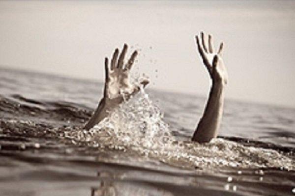 کراپشده - غرق شدگی