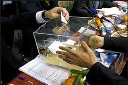 انتخابات هیئت رئیسه شورای هیئات مذهبی استان همدان برگزار شد
