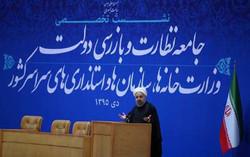 الحكومة الايرانية تعلن الحداد لثلاثة أيام بعد وفاة آية الله هاشمي رفسنجاني